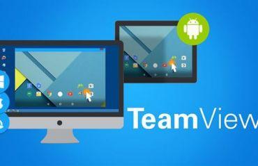 Cum sa folosesti Team Viewer #TeamViewer #TeamViewerUtilizare