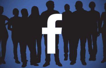 Cum sa opresti cererile de prietenie pe Facebook #Facebook #BlocareUtilizatoriFacebook