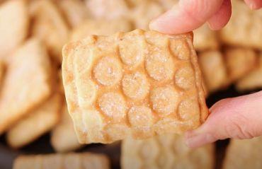 Cum sa faci biscuiti cu miere #Biscuiti #Miere